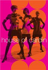 House of Cardin (2019) poster
