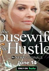 The Housewife and the Hustler (2021) poster