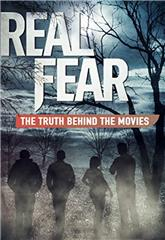 Real Fear: The Truth Behind the Movies (2012) poster