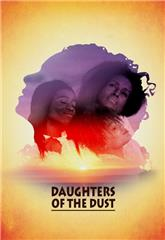 Daughters of the Dust (1991) bluray poster