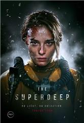 The Superdeep (2020) 1080p poster