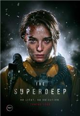 The Superdeep (2020) 1080p web poster