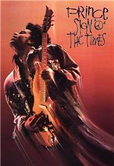 Sign 'o' the Times (1987) Poster