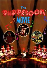 The Puppetoon Movie (1987) 1080p poster