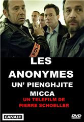 Les anonymes (2013) Poster