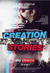 Creation Stories (2021) 1080p Poster