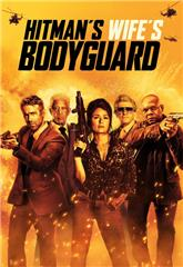 The Hitman's Wife's Bodyguard (2021) bluray Poster
