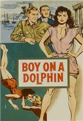 Boy on a Dolphin (1957) bluray Poster