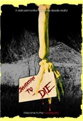 Invitation to Die (2014) Poster