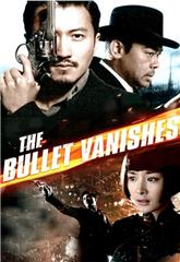 The Bullet Vanishes (2012) 1080p Poster
