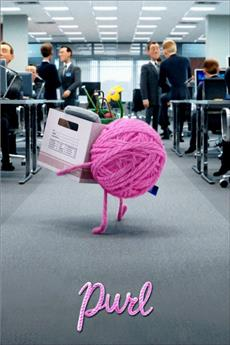 Purl (2018) 1080p Poster