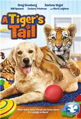 A Tiger's Tail (2014) Poster