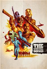 The Suicide Squad (2021) bluray Poster
