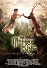 The Monkey King: The Legend Begins (2022) 1080p Poster