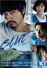 Blue (2021) 1080p Poster