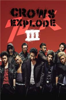 Crows Explode (2014) Poster