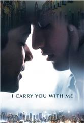 I Carry You with Me (2020) 1080p Poster