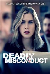 Deadly Misconduct (2021) Poster