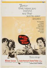 Eye of the Cat (1969) bluray Poster