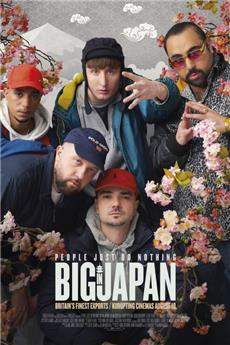 People Just Do Nothing: Big in Japan (2021) Poster