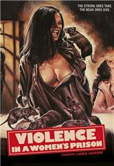 Violence in a Women's Prison (1982) Poster