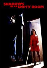 Shadows in an Empty Room (1976) bluray Poster