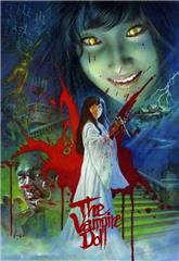 Fear of the Ghost House: Bloodsucking Doll (1970) Poster