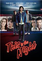 This Is the Night (2021) Poster
