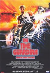 The Time Guardian (1987) poster