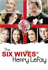 The Six Wives of Henry Lefay (2009) poster