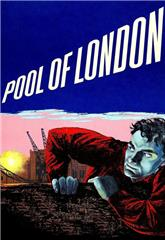 Pool of London (1951) bluray poster