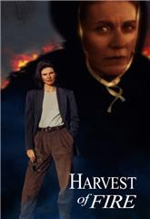 Harvest of Fire (1996) poster
