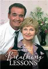 Breathing Lessons (1994) poster
