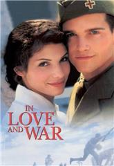 In Love and War (1996) poster