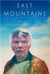 East of the Mountains (2021) 1080p poster