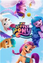 My Little Pony: A New Generation (2021) 1080p Poster