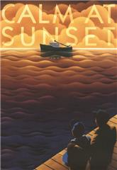 Calm at Sunset (1996) poster