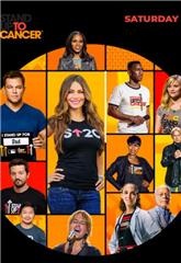 Stand Up to Cancer (2021) 1080p Poster