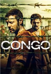 The Congo Murders (2018) Poster