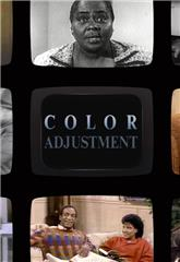 Color Adjustment (1992) 1080p bluray Poster