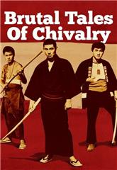 Brutal Tales of Chivalry (1965) 1080p Poster