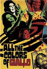 All the Colors of Giallo (2019) Poster
