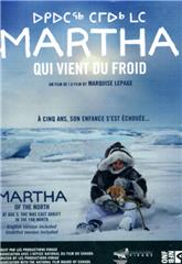 Martha of the North (2009) 1080p Poster