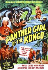 Panther Girl of the Kongo (1955) bluray Poster