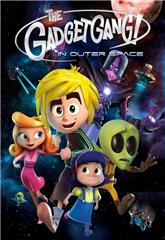 GadgetGang in Outer Space (2017) Poster