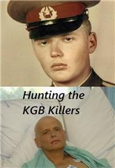 Hunting the KGB Killers (2017) Poster