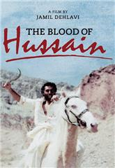 The Blood of Hussain (1980) Poster