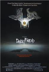 Deadly Friend (1986) 1080p Poster