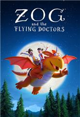 Zog and the Flying Doctors (2020) Poster