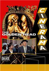 The Golden Head (1964) Poster